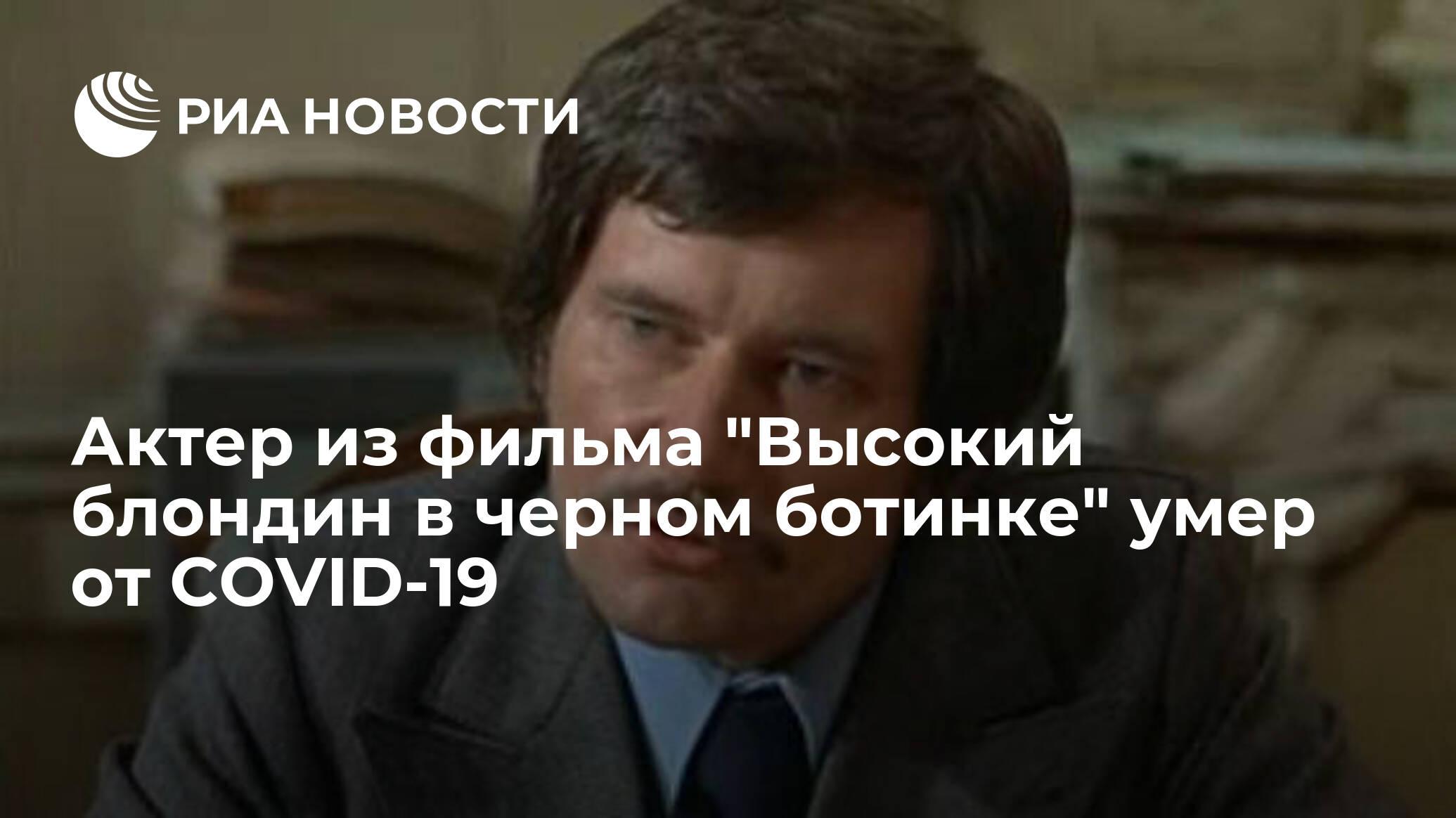 фильме