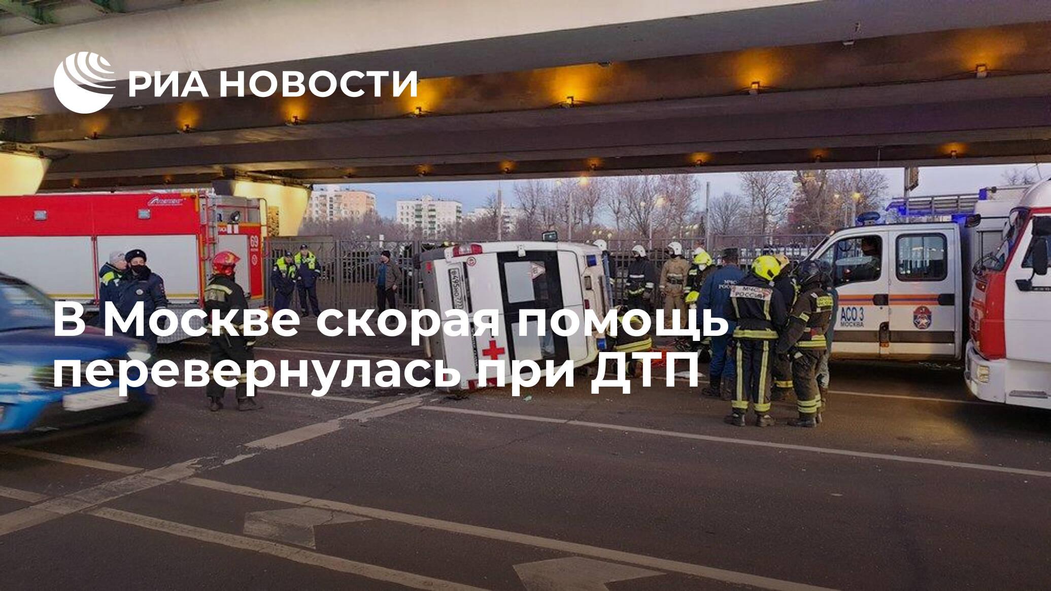 Риа новости в москве клуб ночной клуб арбат ульяновск