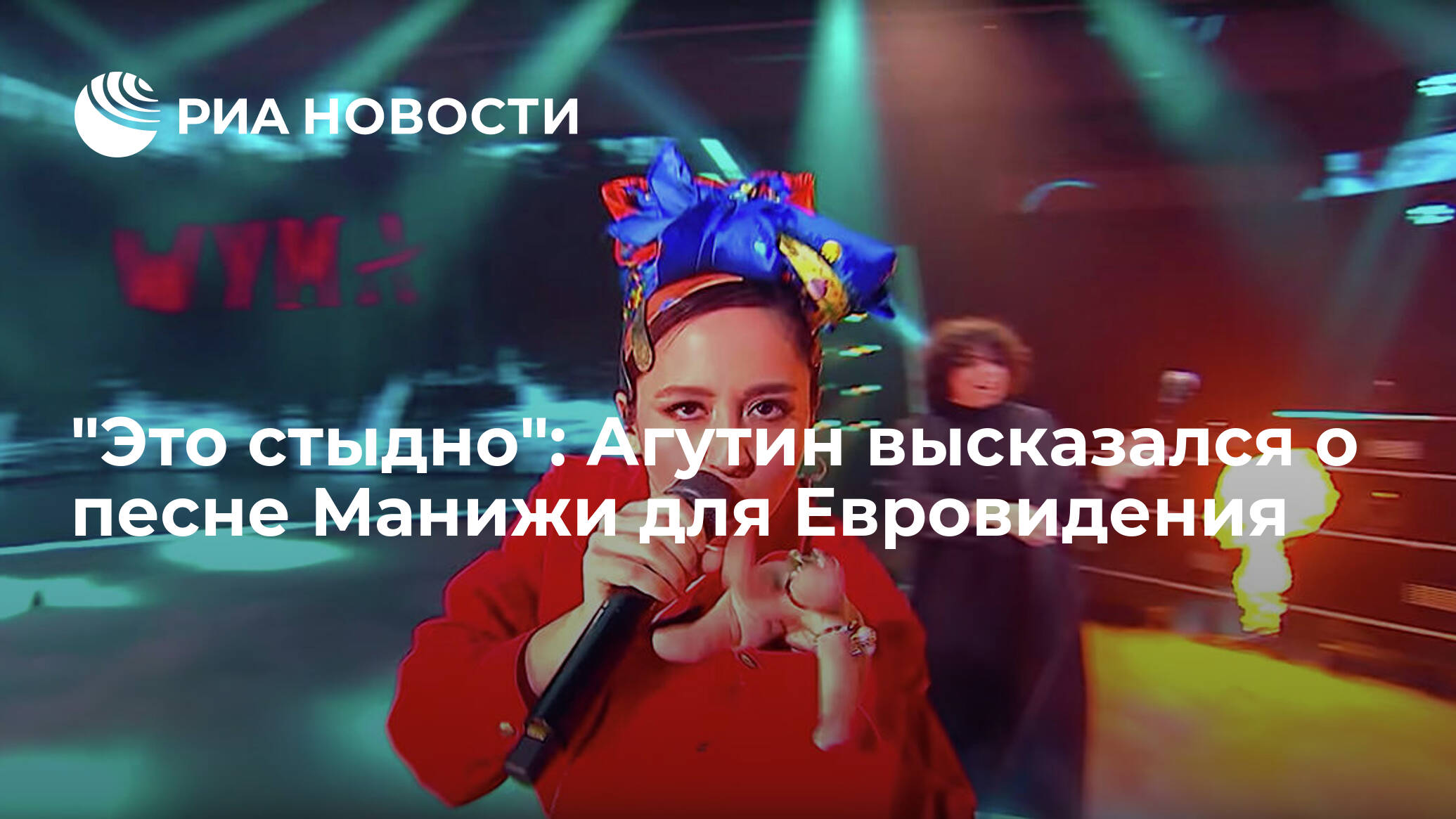 """""""Это стыдно"""": Агутин высказался о песне Манижи для Евровидения"""