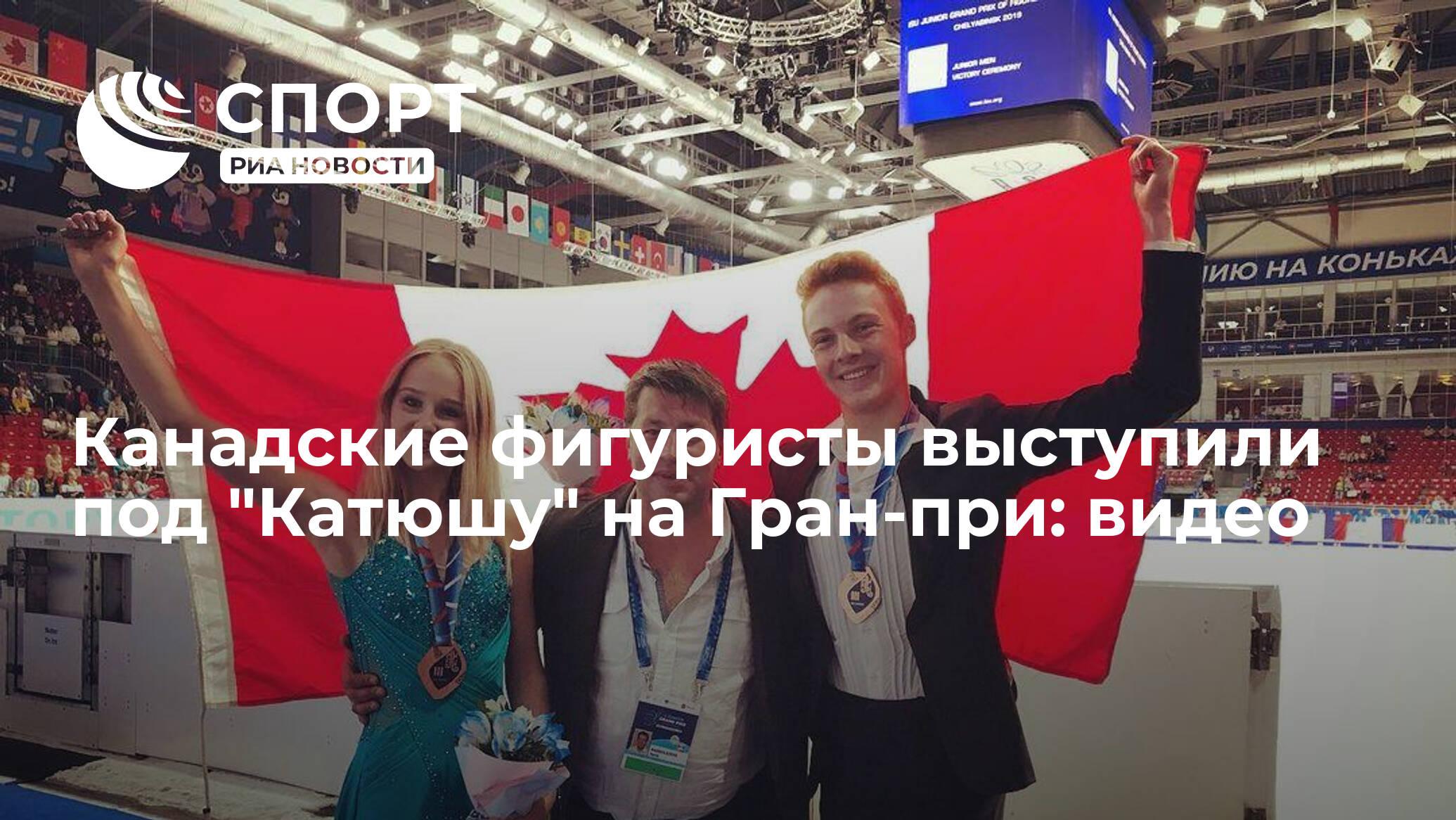 rsport.ria.ru