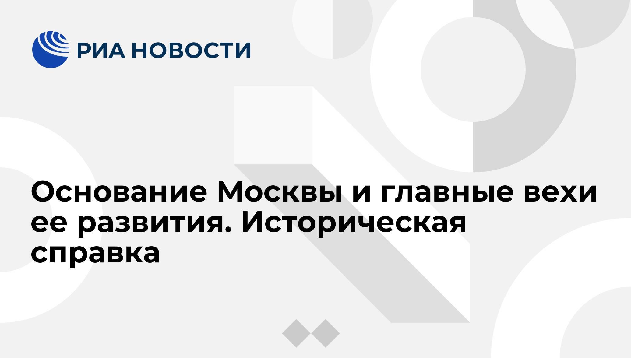 карта москвы с улицами и домами проложить маршрут на автомобиле шереметьево
