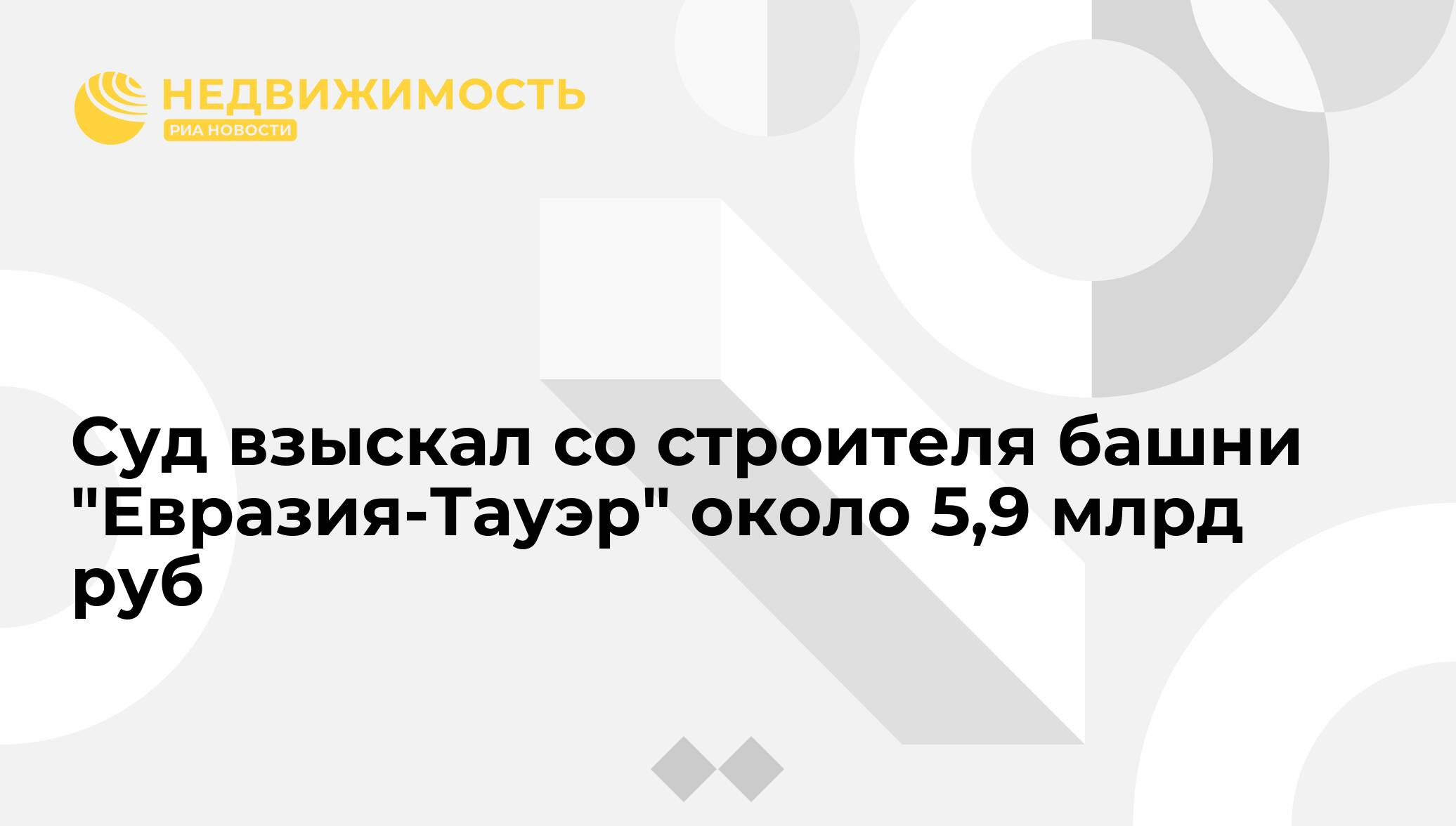 техинвест москва банкротство